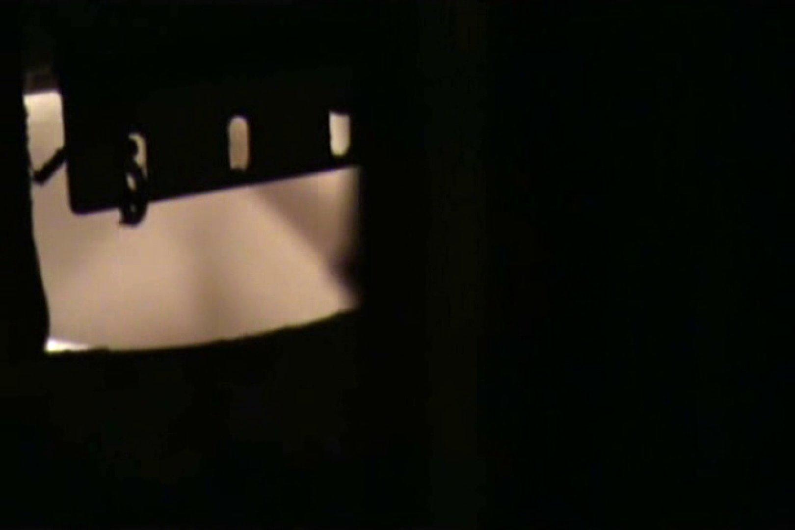 ぼっとん洗面所スペシャルVol.3 洗面所  106枚 20