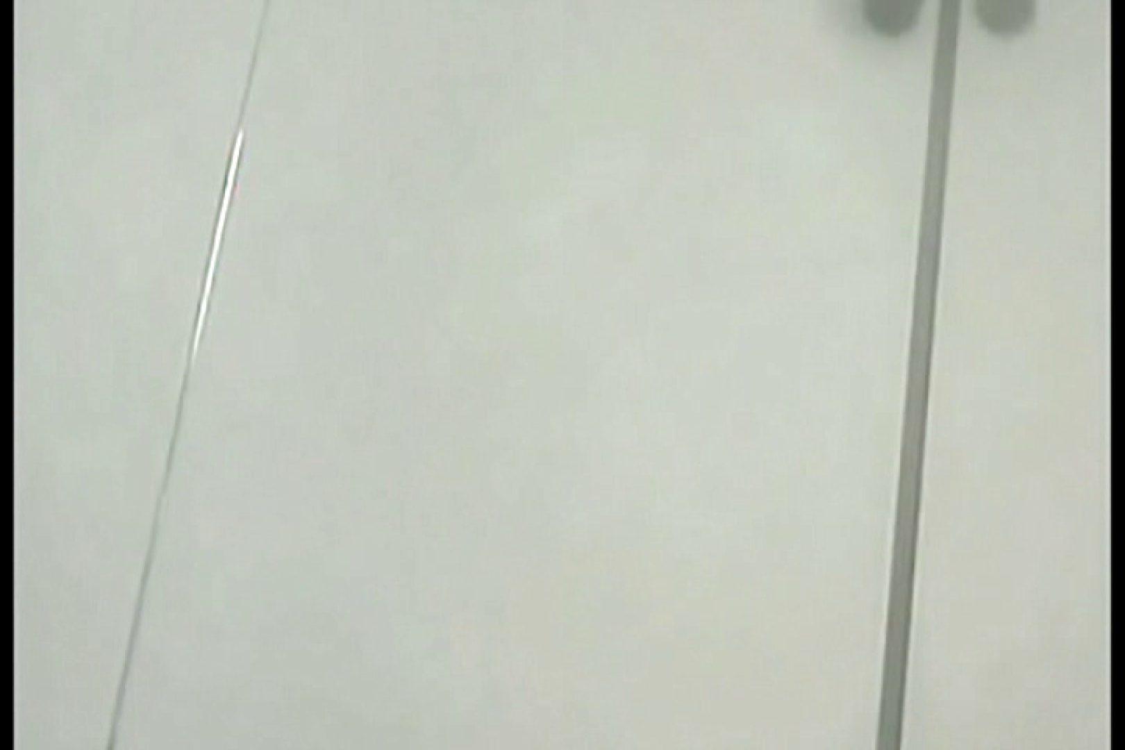 ぼっとん洗面所スペシャルVol.9