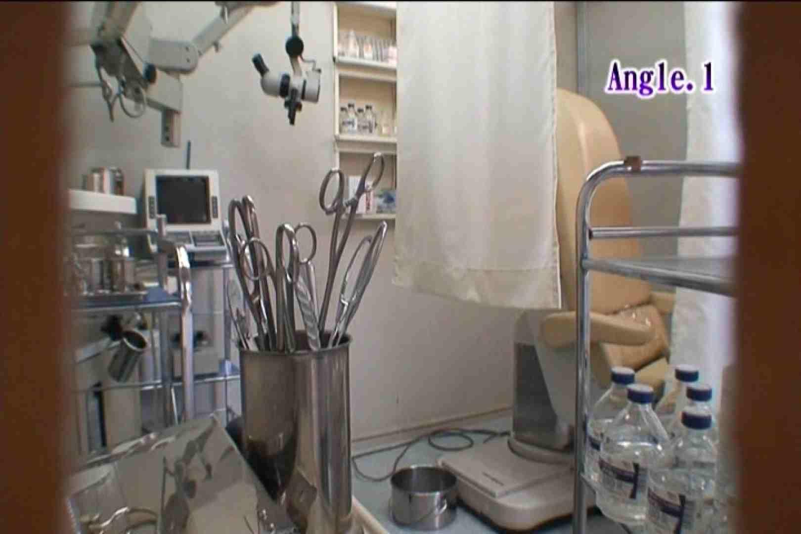 患者のおまんこをコレクションする変態医師の流出映像Vol.1 ワルノリ  55枚 19