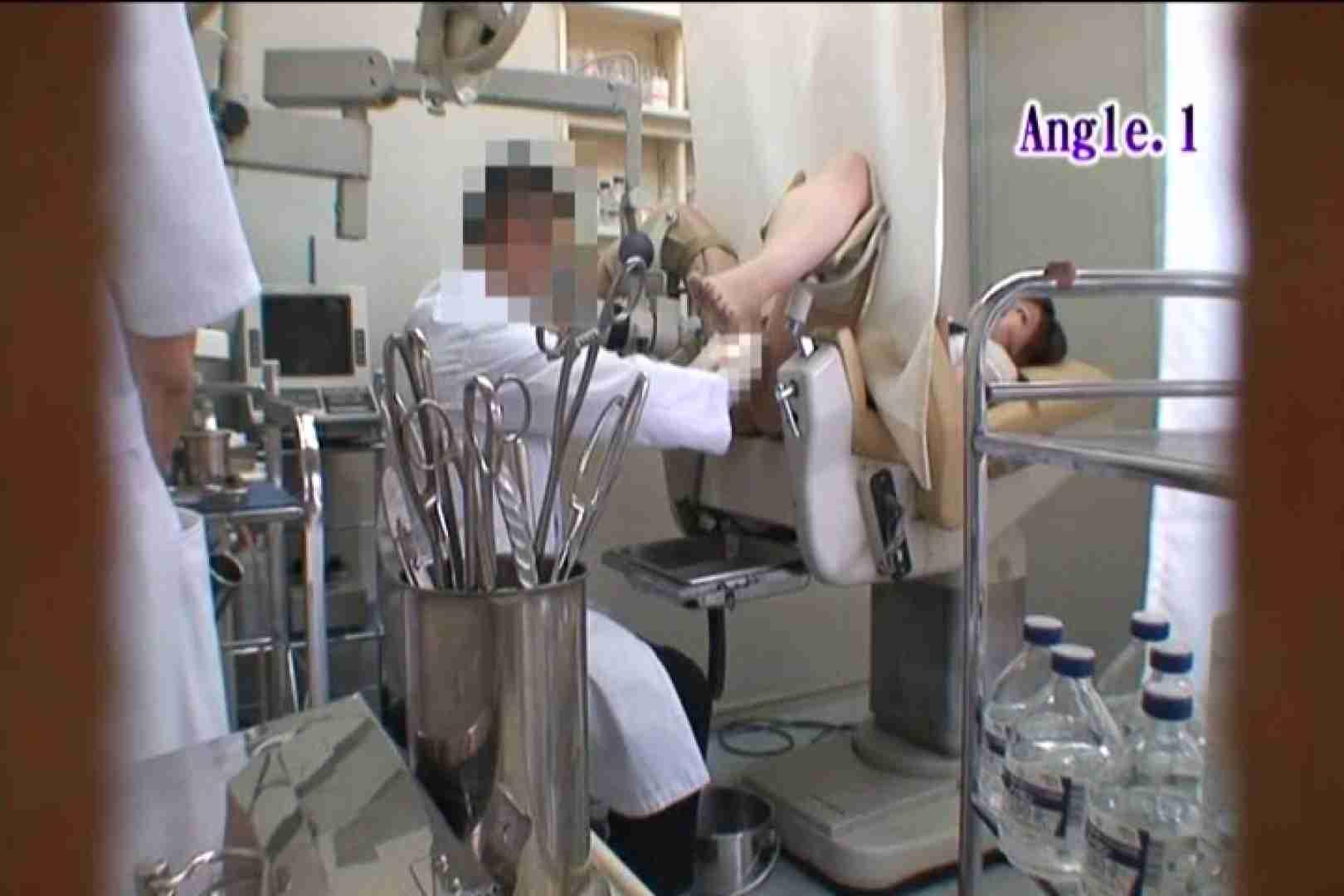 患者のおまんこをコレクションする変態医師の流出映像Vol.1 ワルノリ  55枚 25