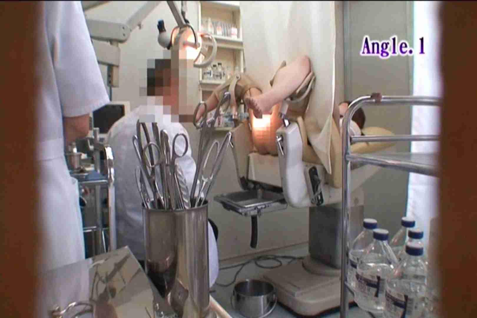 患者のおまんこをコレクションする変態医師の流出映像Vol.1 ワルノリ  55枚 27