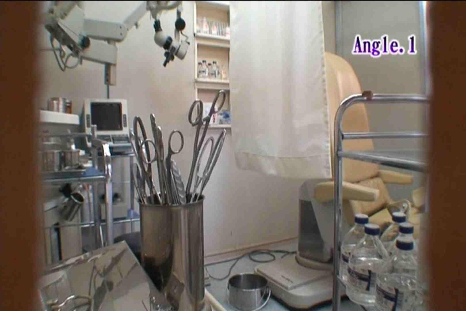 患者のおまんこをコレクションする変態医師の流出映像Vol.1 ワルノリ  55枚 29