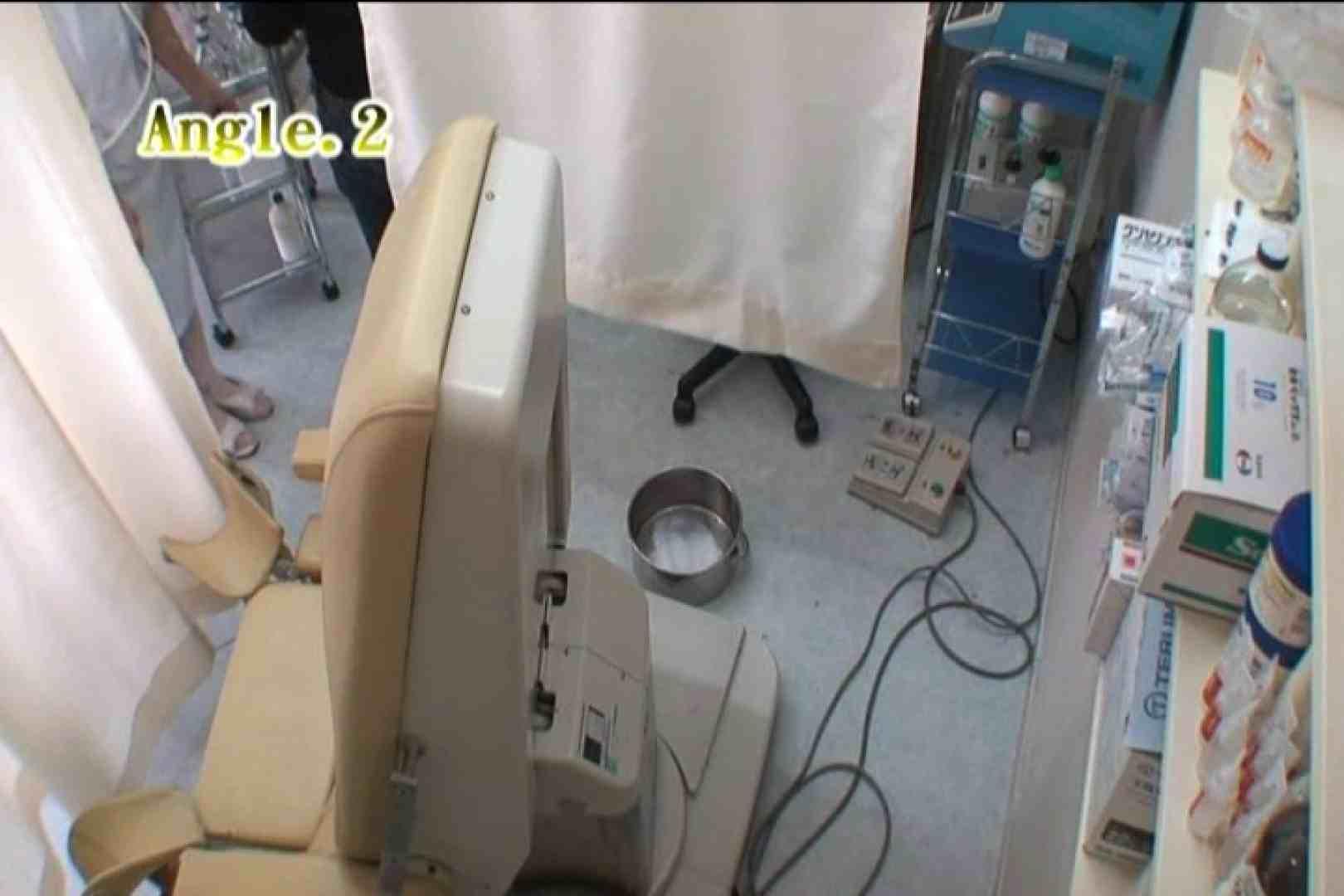 患者のおまんこをコレクションする変態医師の流出映像Vol.3 マンコ  84枚 6