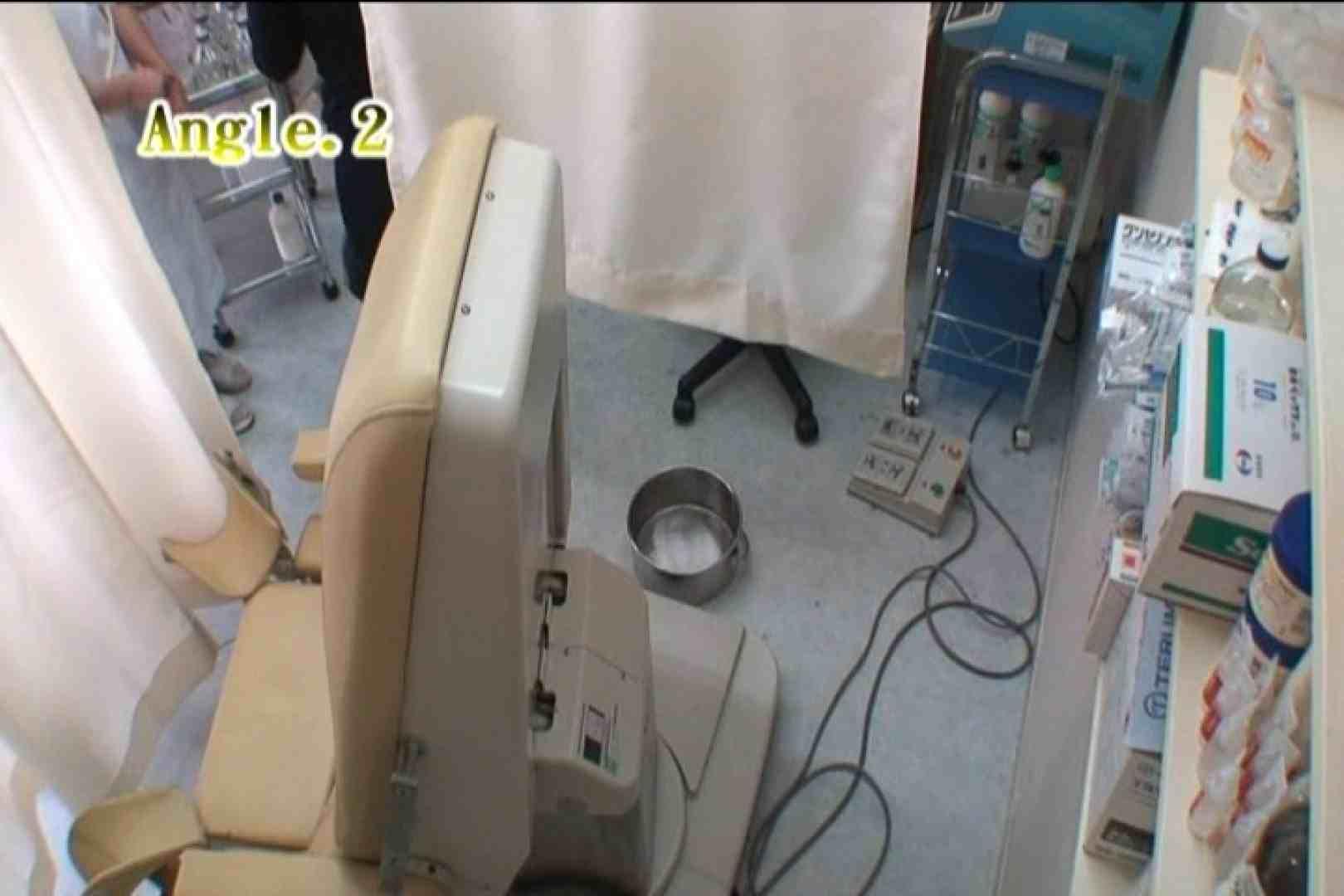 患者のおまんこをコレクションする変態医師の流出映像Vol.3 マンコ  84枚 7