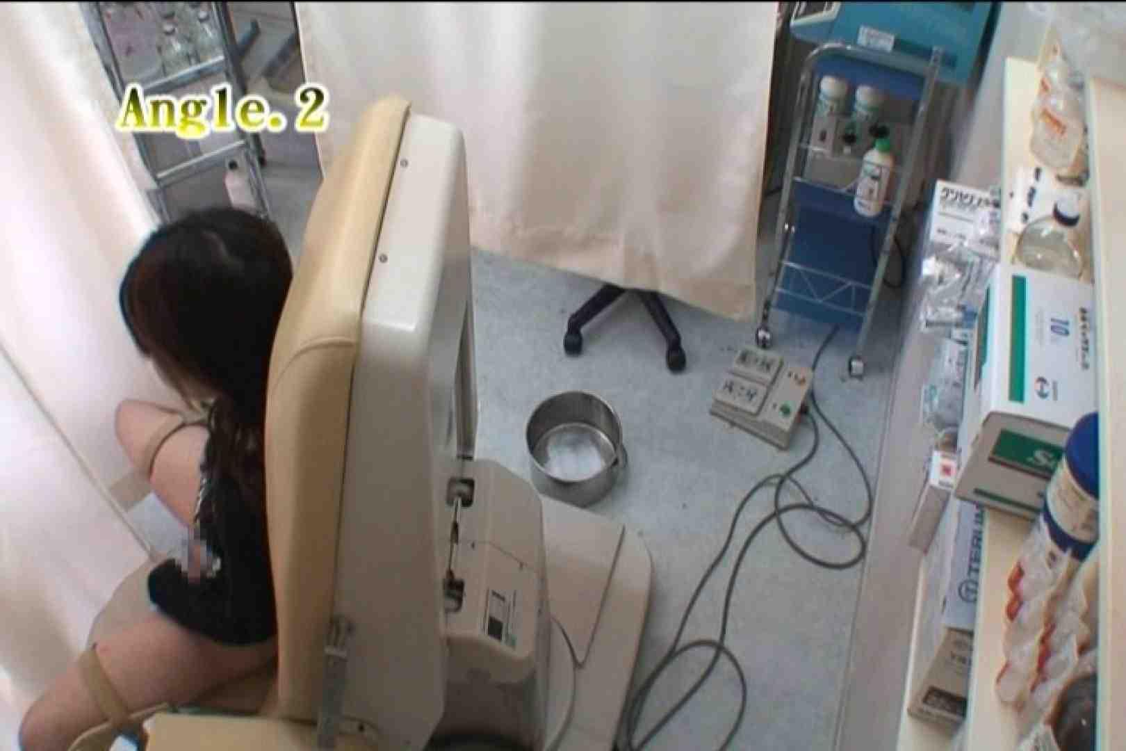 患者のおまんこをコレクションする変態医師の流出映像Vol.3 マンコ  84枚 8