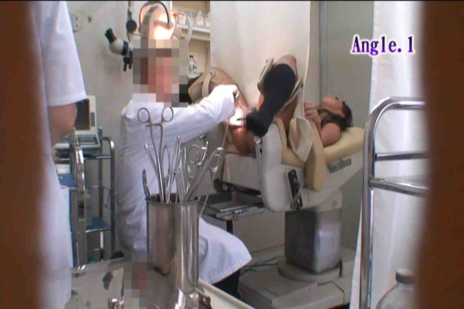 患者のおまんこをコレクションする変態医師の流出映像Vol.3 マンコ  84枚 34