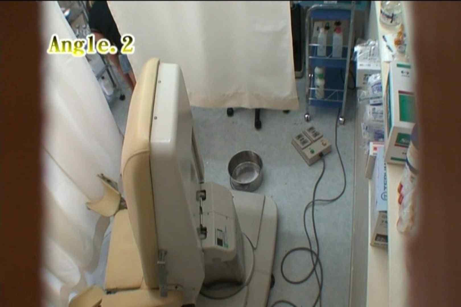 患者のおまんこをコレクションする変態医師の流出映像Vol.3 マンコ  84枚 43