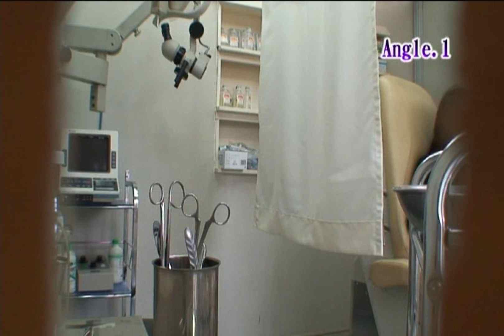 患者のおまんこをコレクションする変態医師の流出映像Vol.3 マンコ  84枚 74
