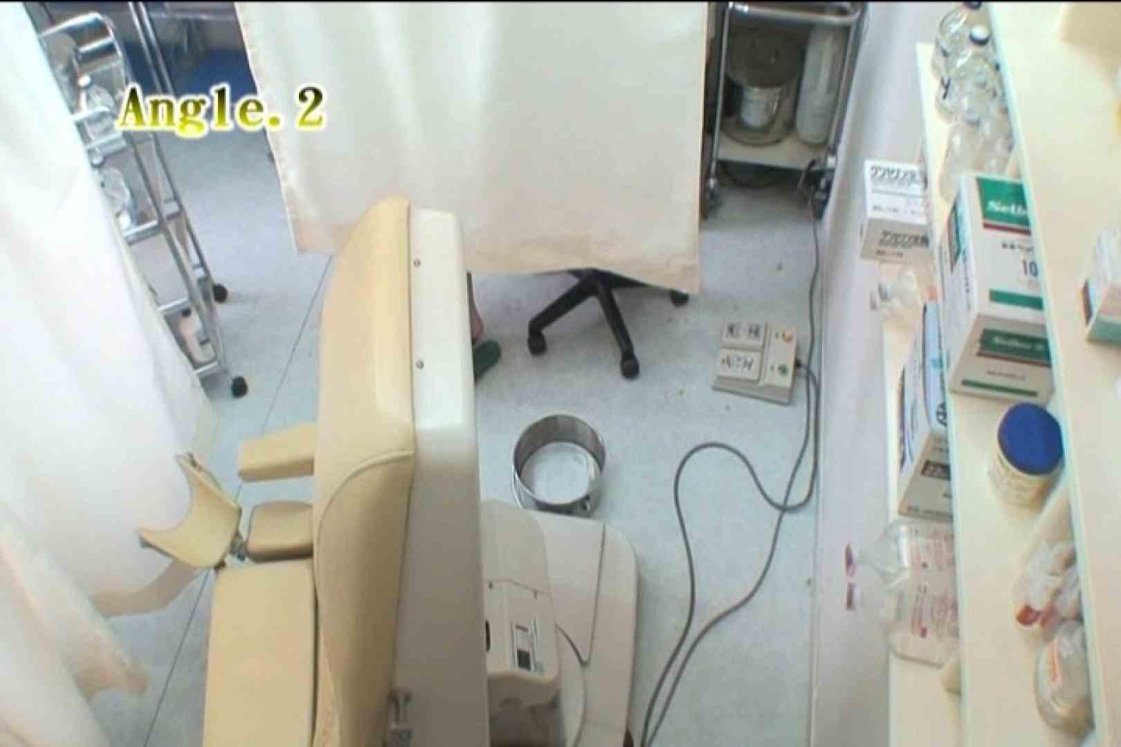 患者のおまんこをコレクションする変態医師の流出映像Vol.6 おまんこ  67枚 18