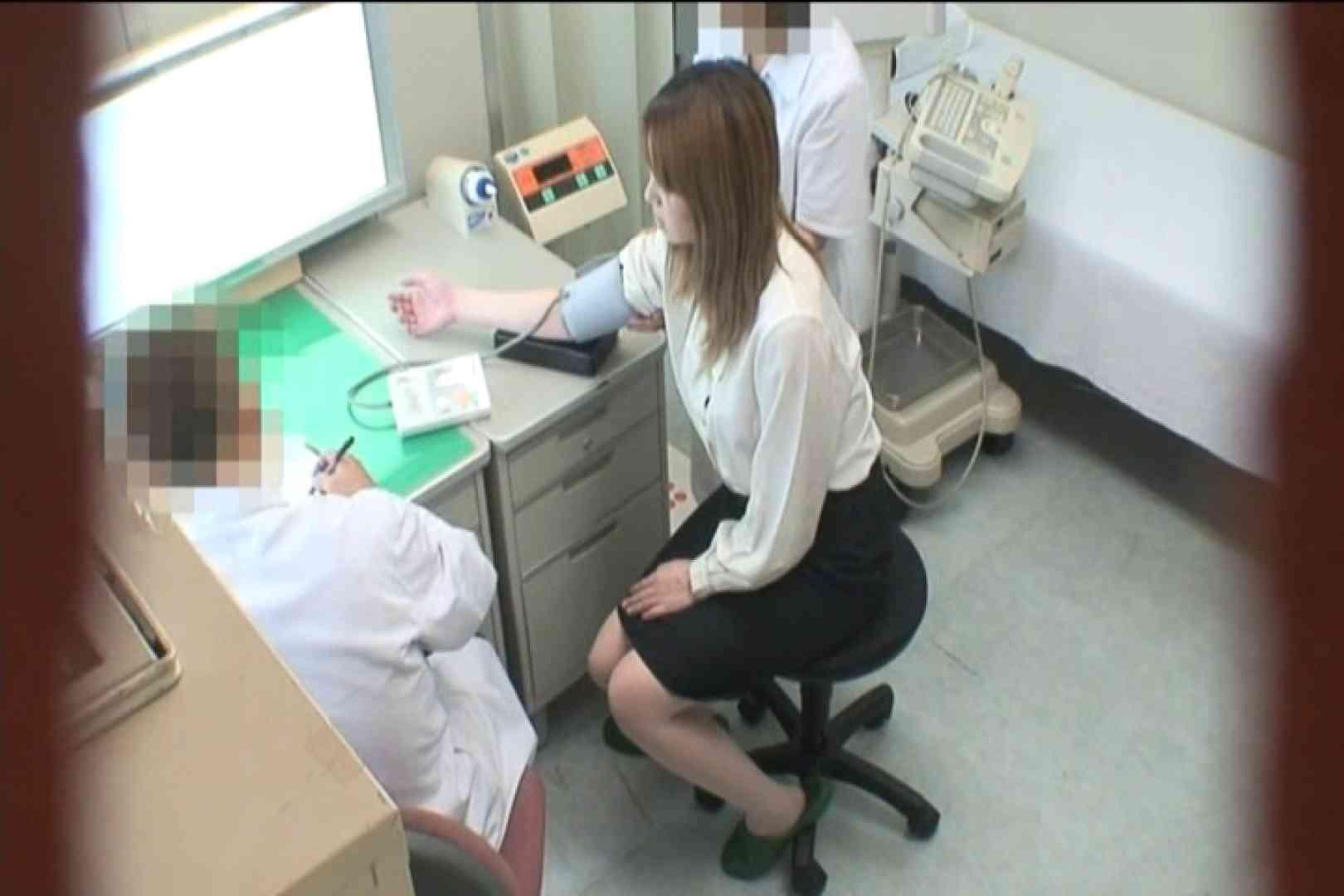 患者のおまんこをコレクションする変態医師の流出映像Vol.6 おまんこ  67枚 44