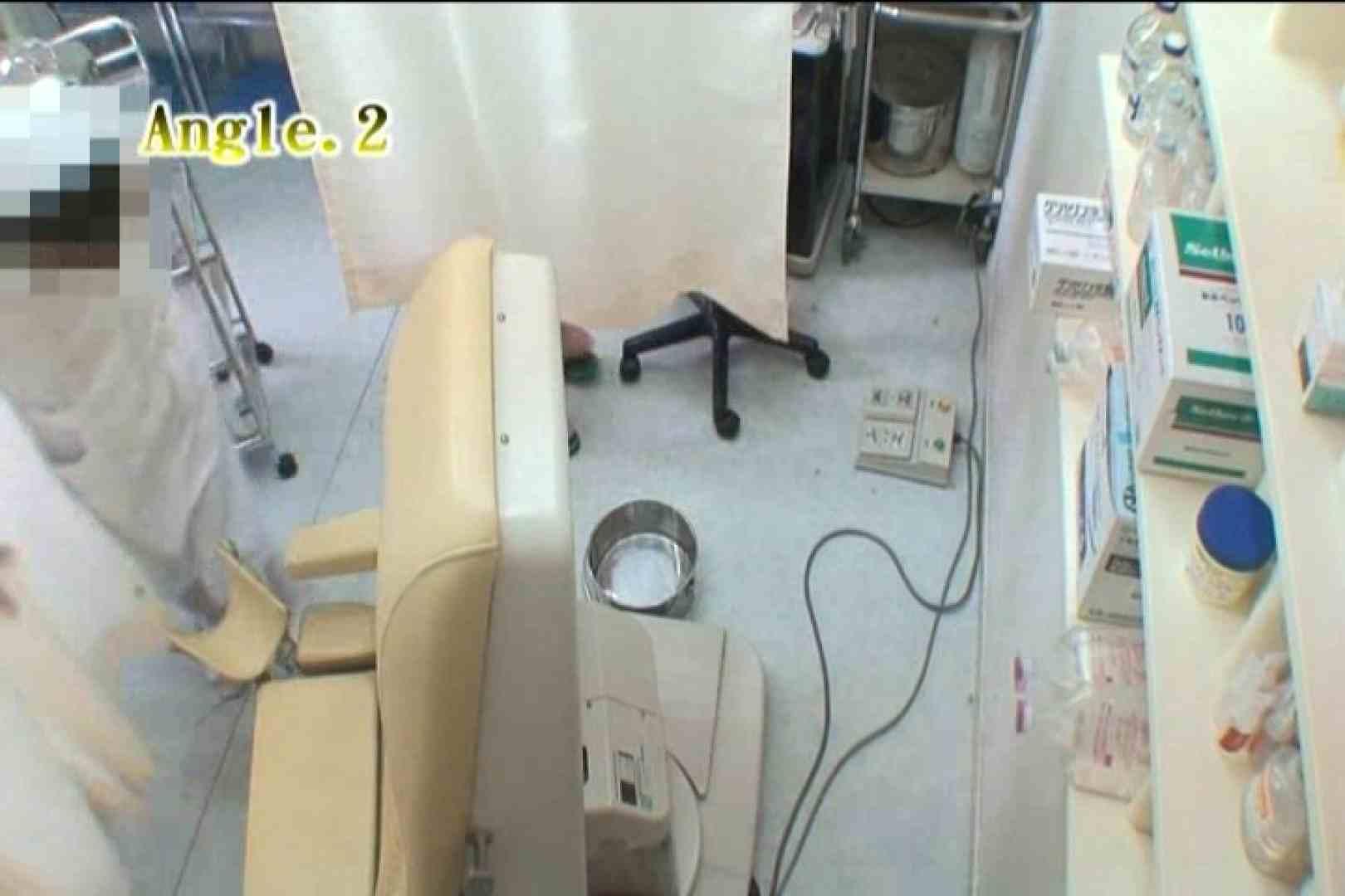 患者のおまんこをコレクションする変態医師の流出映像Vol.6 おまんこ  67枚 67