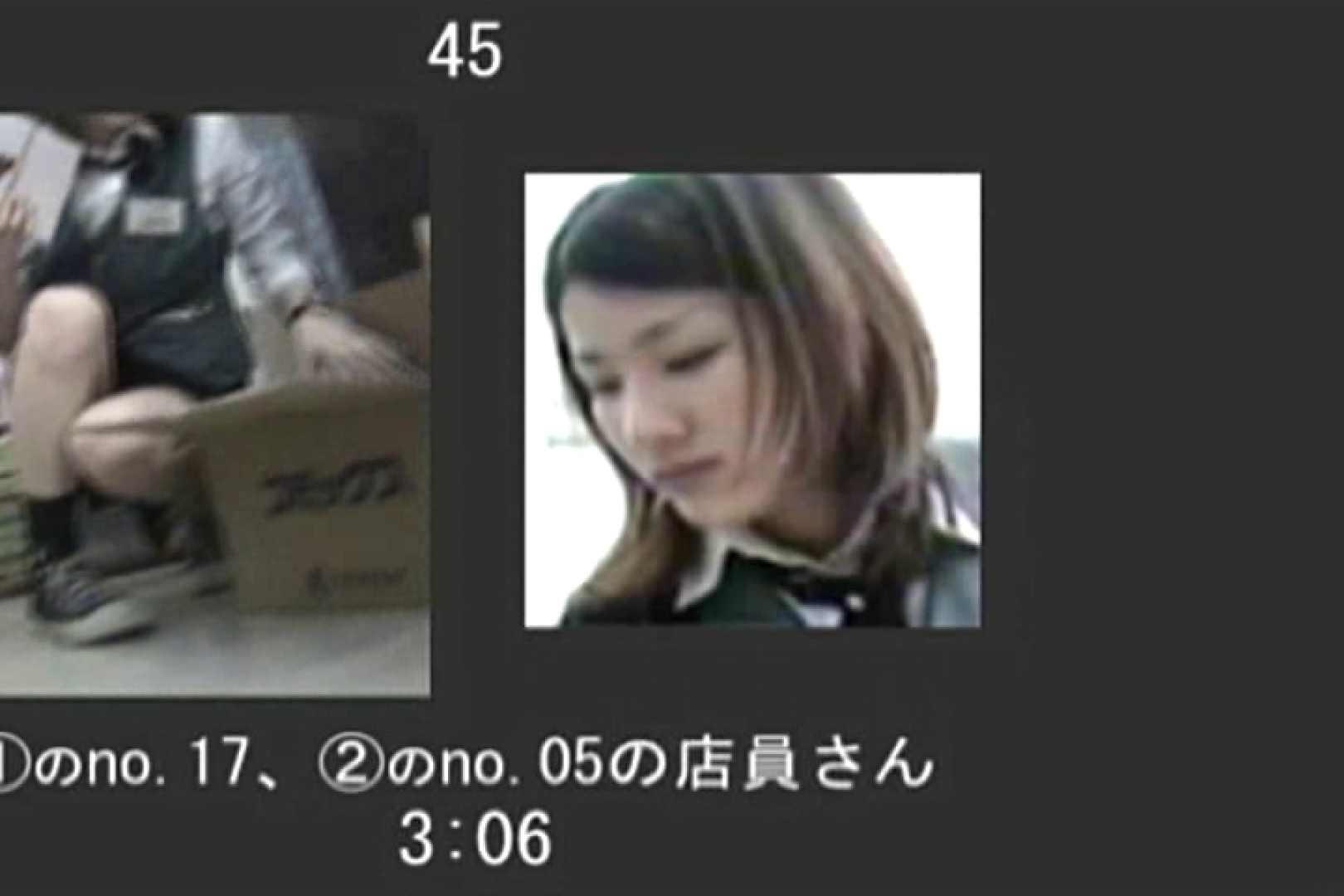 カメラぶっこみ!パンチラ奪取!!Vol.6 OL  93枚 16