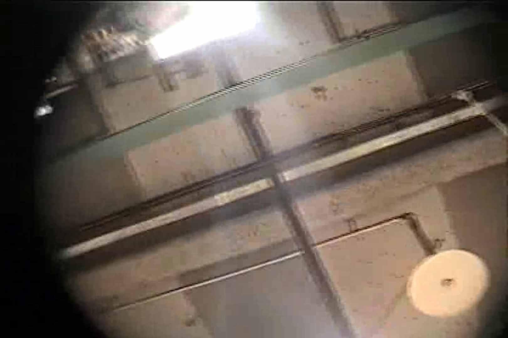 関西発!タツヤのDV直撮り大追跡Vol.1 追跡  78枚 4