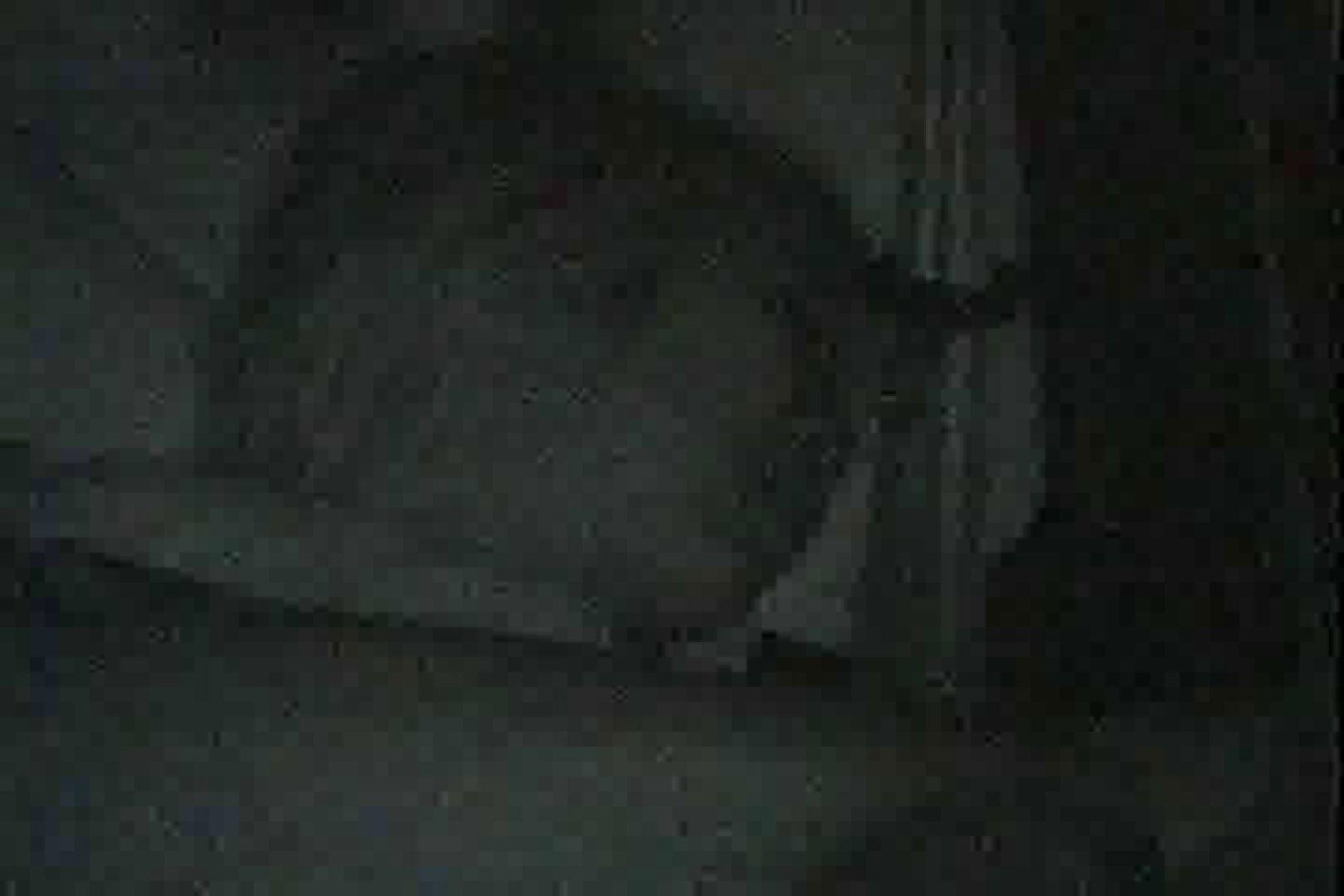 充血監督の深夜の運動会Vol.40 セックス  86枚 13