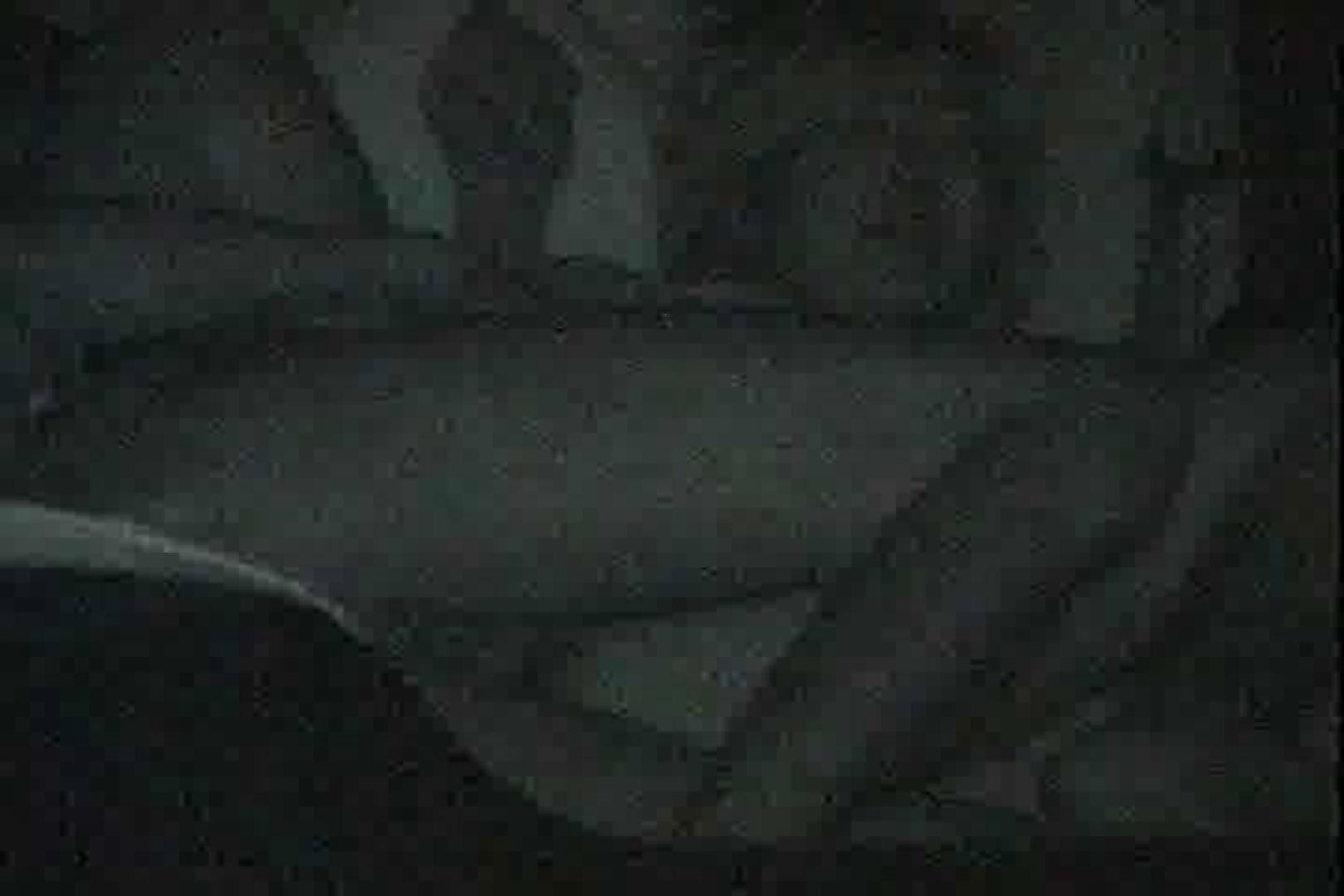充血監督の深夜の運動会Vol.40 セックス  86枚 18