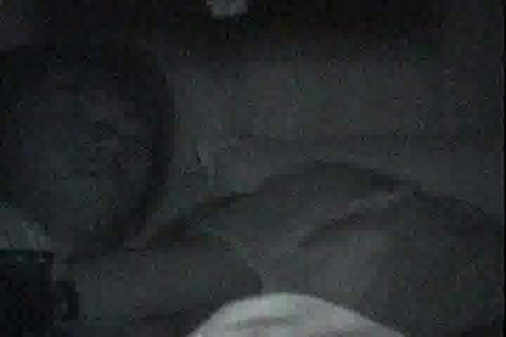 充血監督の深夜の運動会Vol.40 セックス  86枚 33