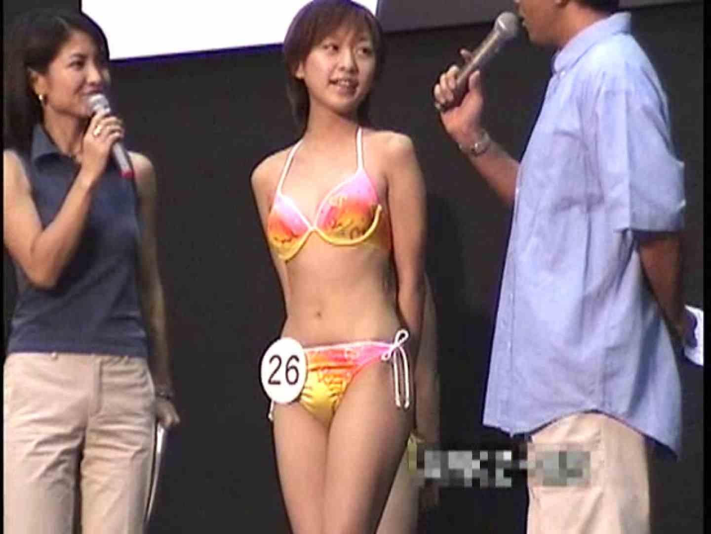 ミスコン極秘潜入撮影Vol.1 OL  96枚 59