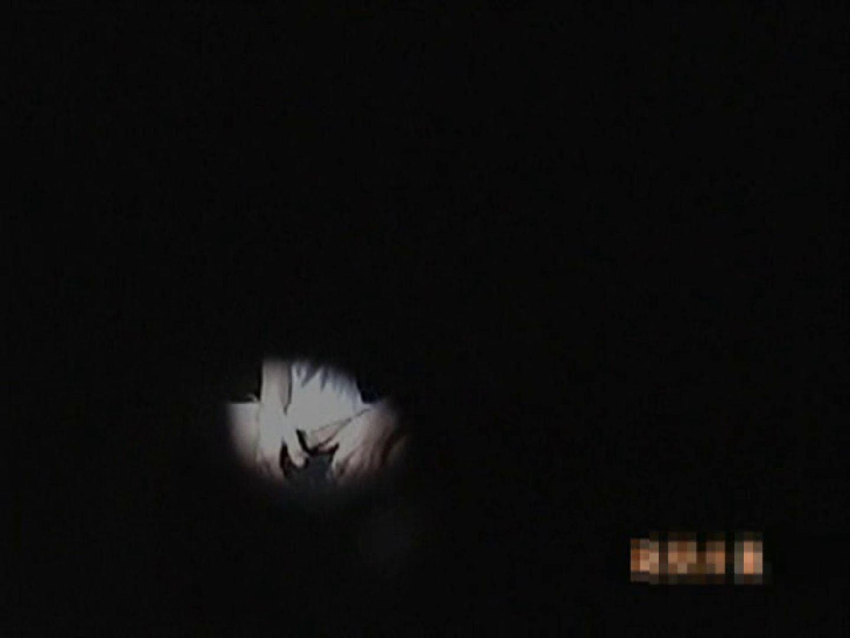 盗撮! スキマ小僧Vol.6 プライベート  61枚 25