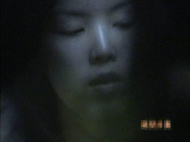 盗撮! スキマ小僧Vol.6 プライベート  61枚 47