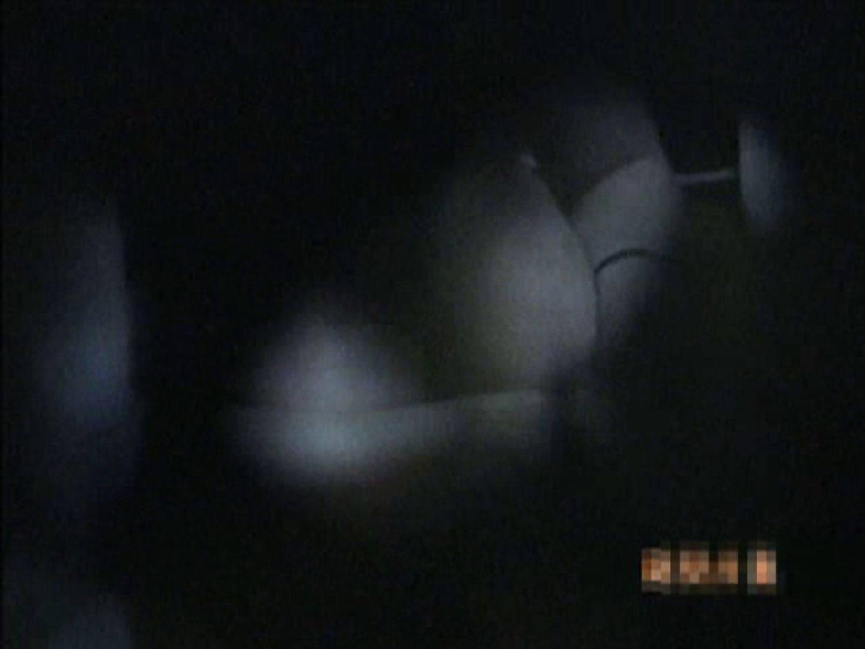 盗撮! スキマ小僧Vol.6 プライベート  61枚 58