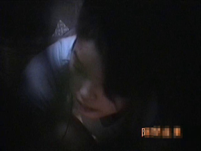 盗撮! スキマ小僧Vol.9 プライベート  75枚 49