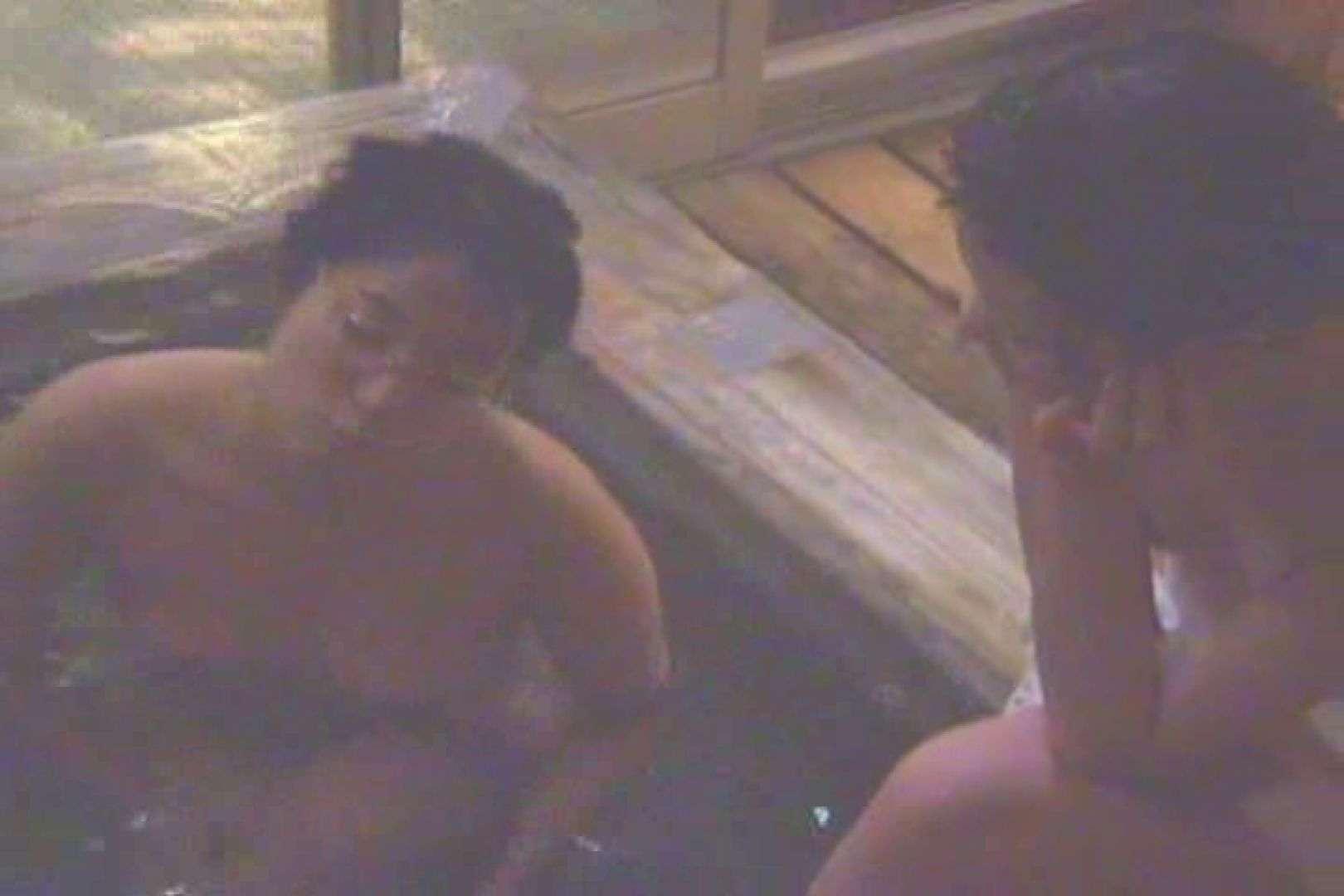 素人投稿シリーズ 盗撮 覗きの穴場 大浴場編 Vol.5 盗撮  106枚 46