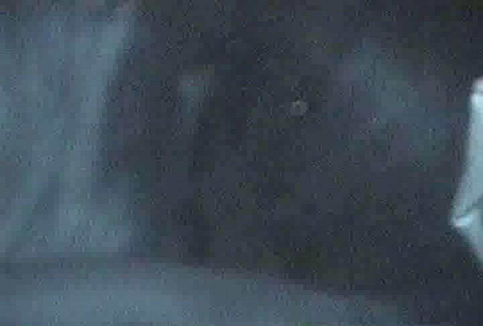 充血監督の深夜の運動会Vol.71 チラ  88枚 48