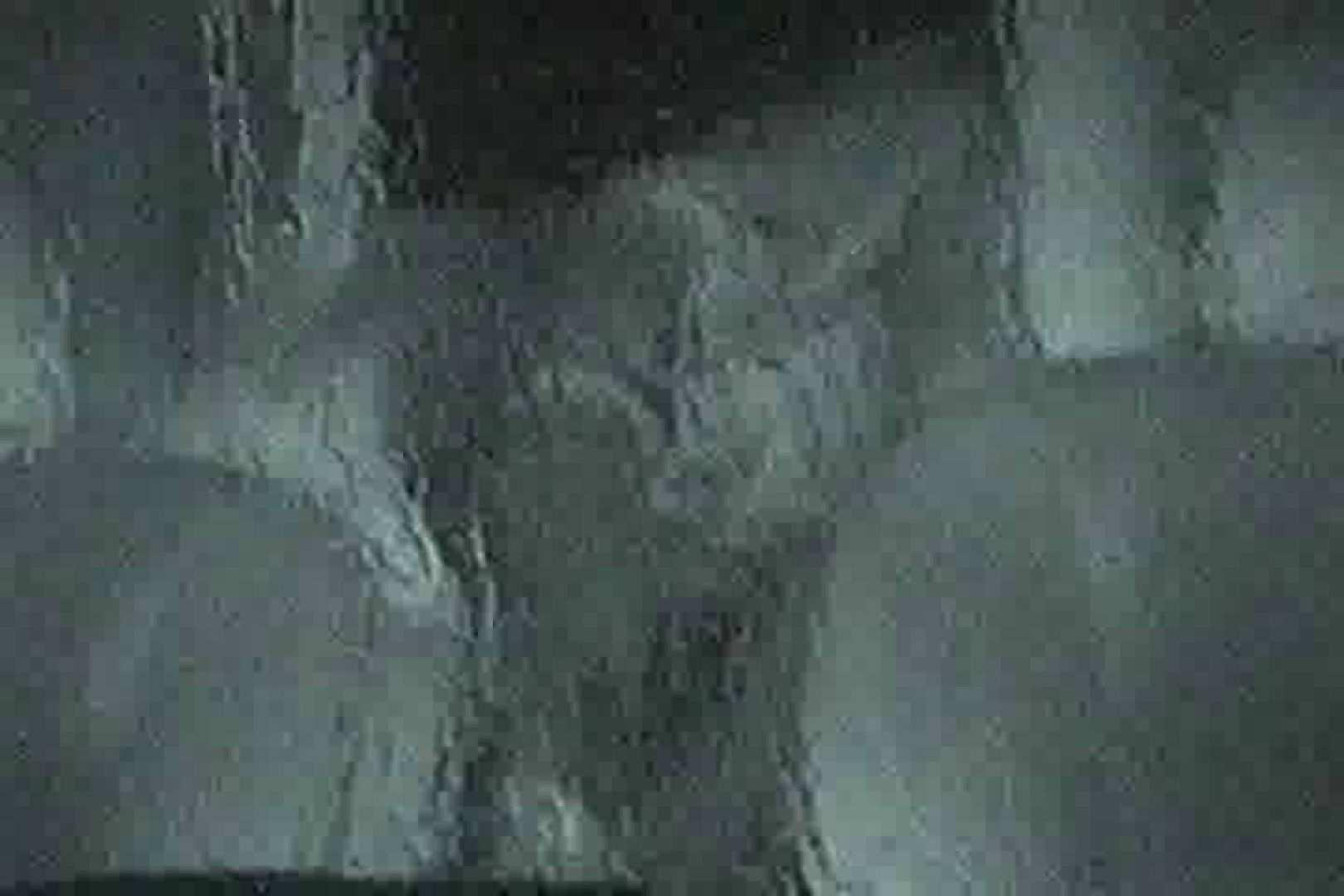 充血監督の深夜の運動会Vol.106 OL  94枚 31