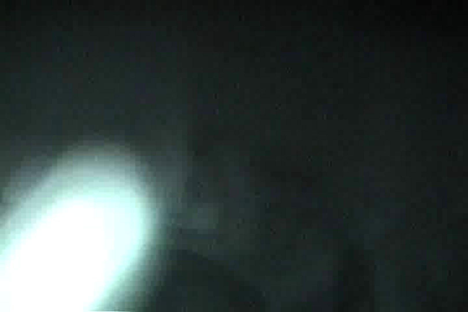 充血監督の深夜の運動会Vol.106 OL  94枚 53