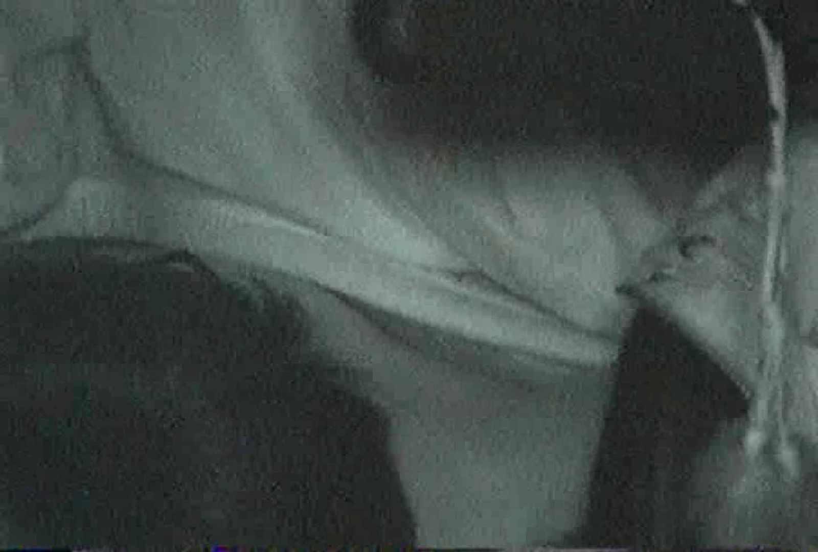 充血監督の深夜の運動会Vol.113 セックス  75枚 39