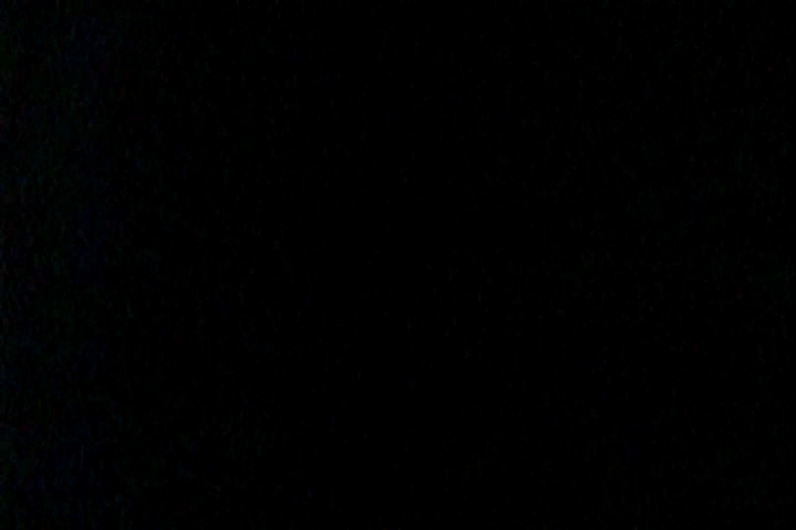 充血監督の深夜の運動会Vol.127 カーセックス  71枚 61