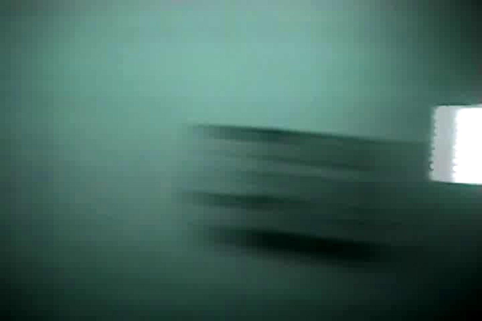 充血監督の深夜の運動会Vol.131 セックス  66枚 7