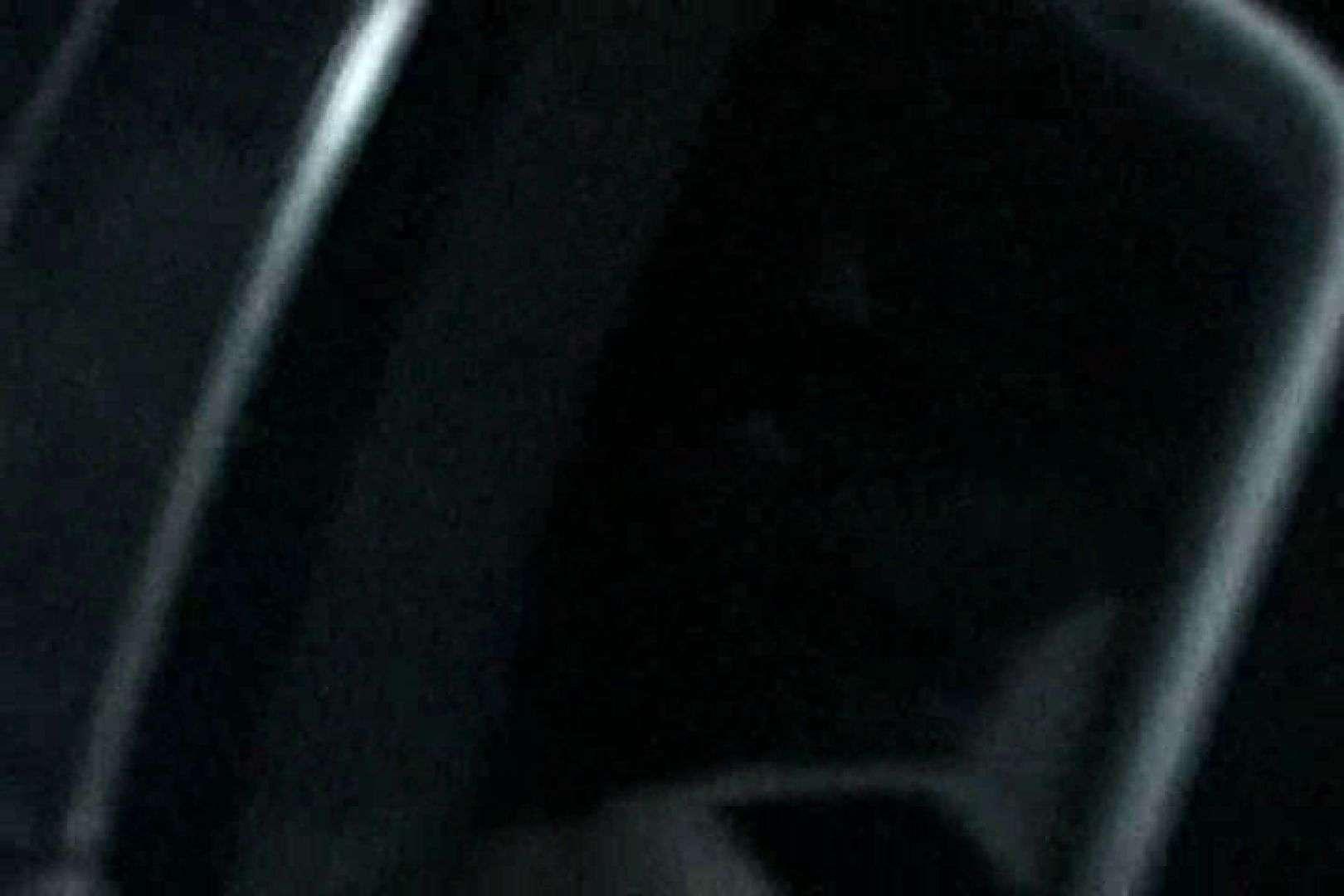 充血監督の深夜の運動会Vol.136 赤外線  106枚 37