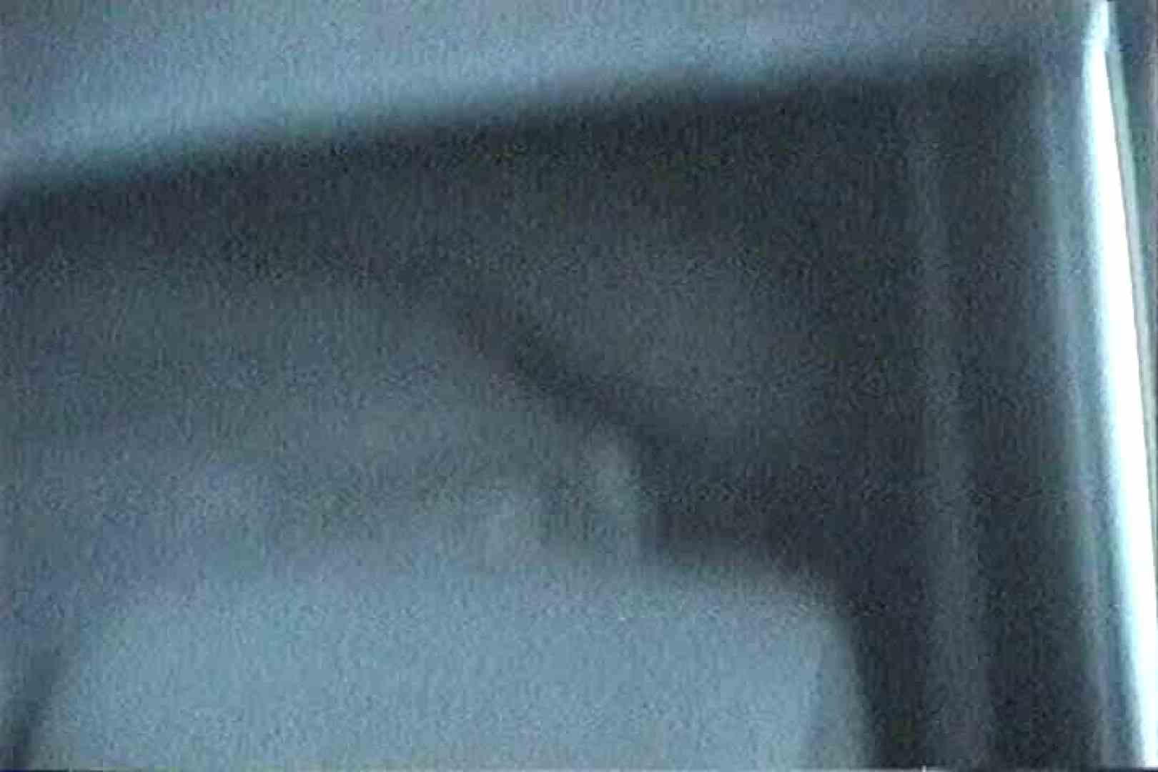 充血監督の深夜の運動会Vol.154 OL  99枚 24