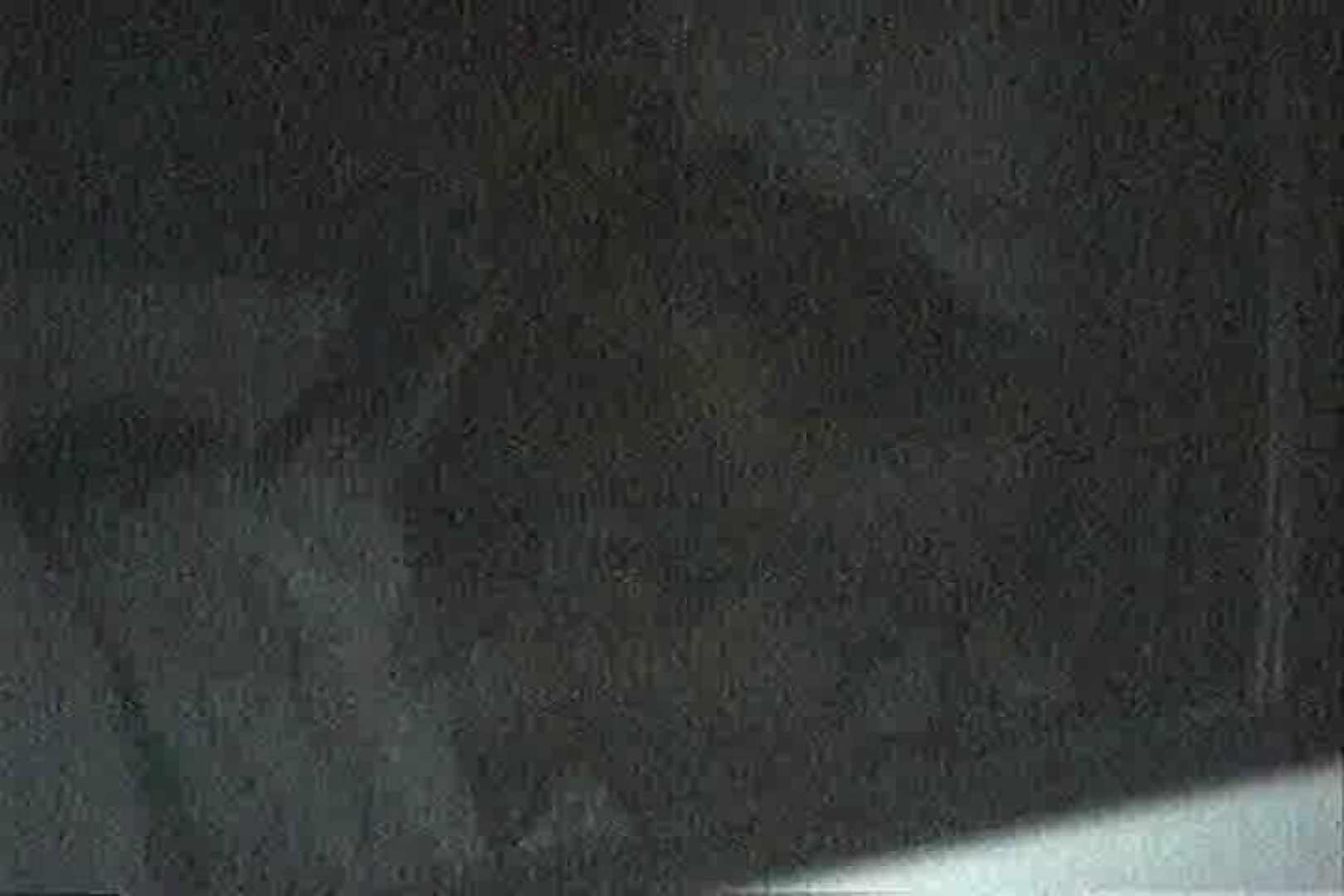 充血監督の深夜の運動会Vol.154 OL  99枚 76