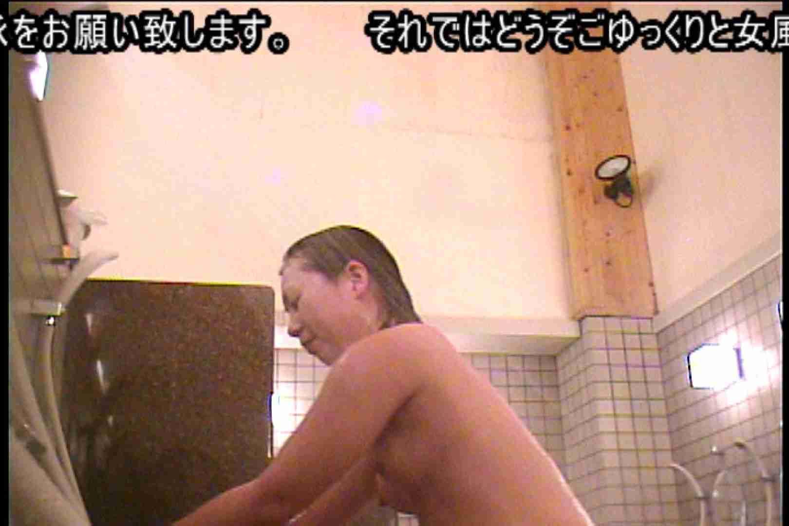 厳選潜入女風呂 No.17 潜入  69枚 1