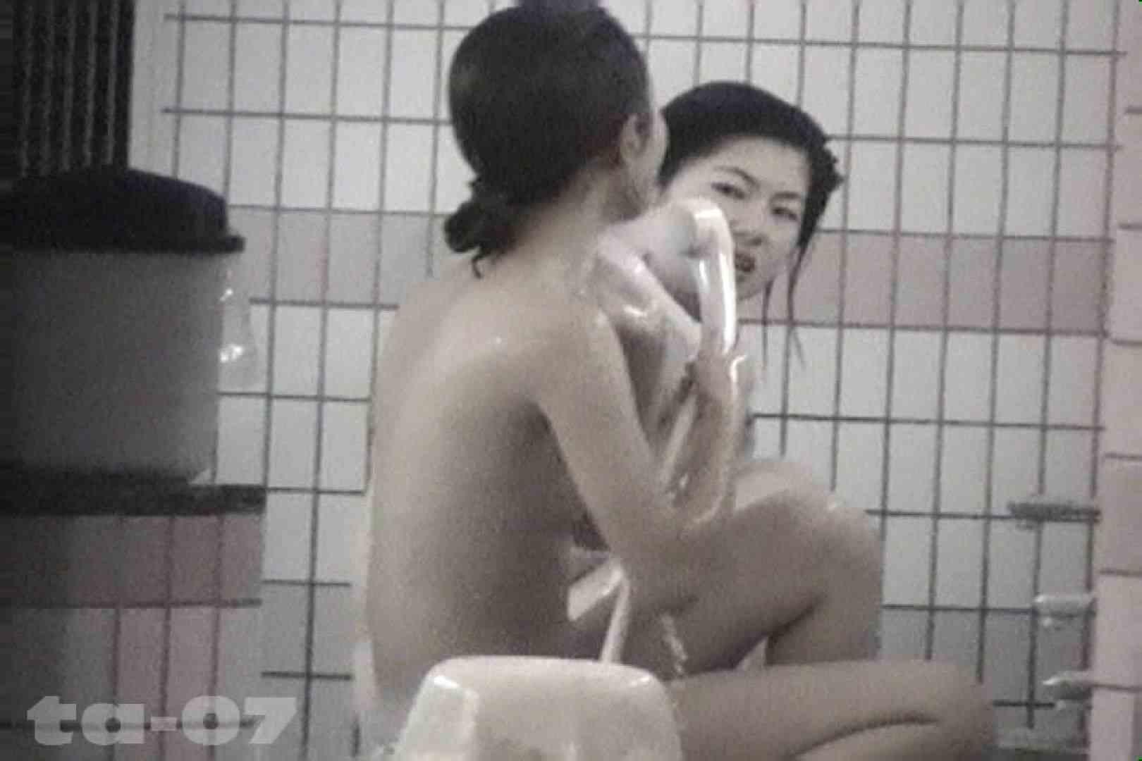 只野男 合宿ホテル女風呂盗撮 高画質版 Vol.7