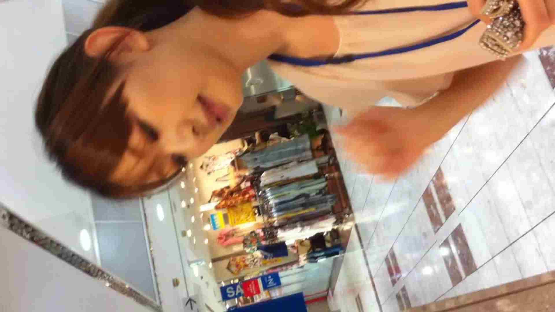 フルHD ショップ店員千人斬り! 大画面ノーカット完全版 vol.05 高画質  110枚 83