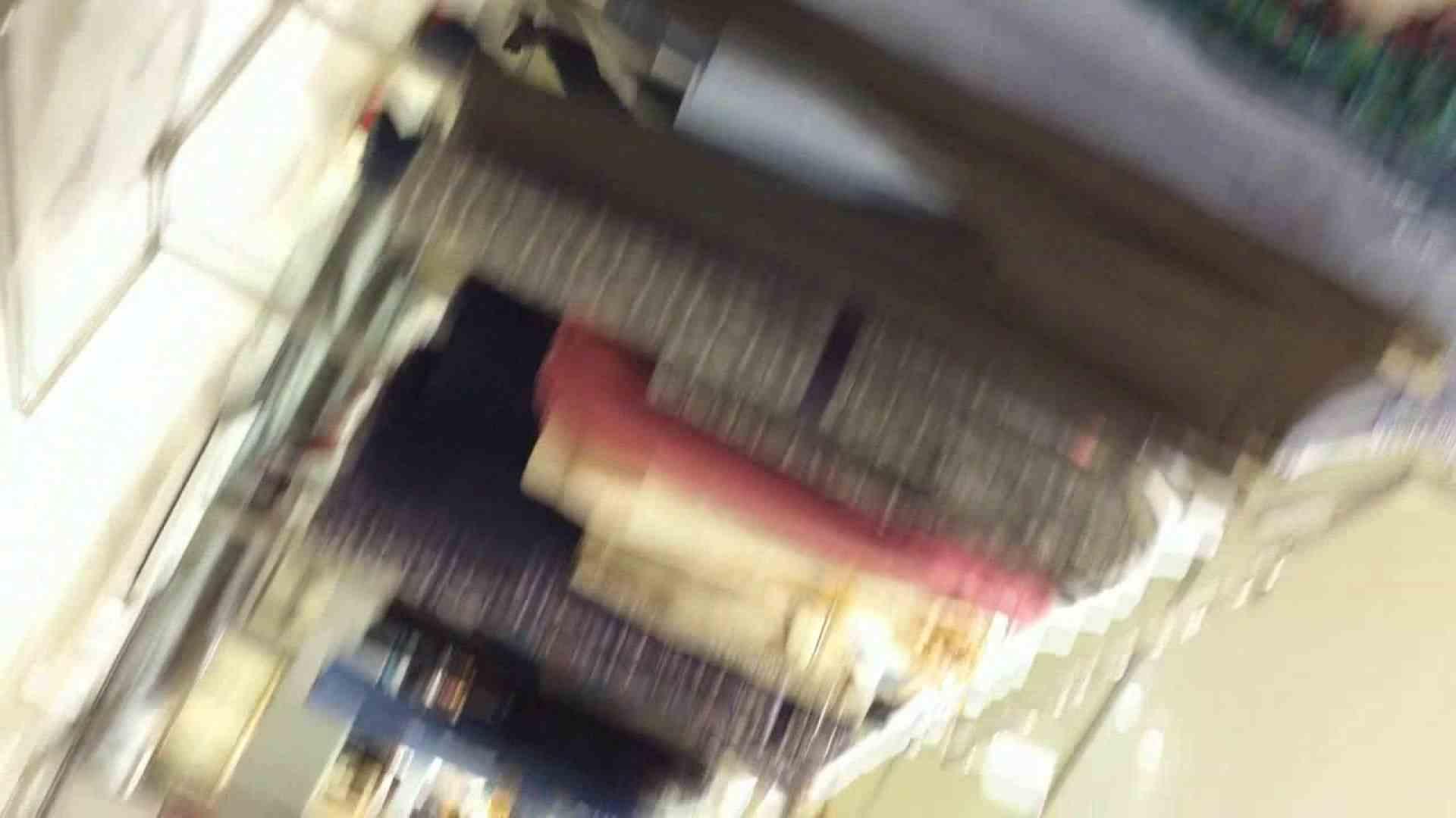 フルHD ショップ店員千人斬り! 大画面ノーカット完全版 vol.11 胸チラ  92枚 29