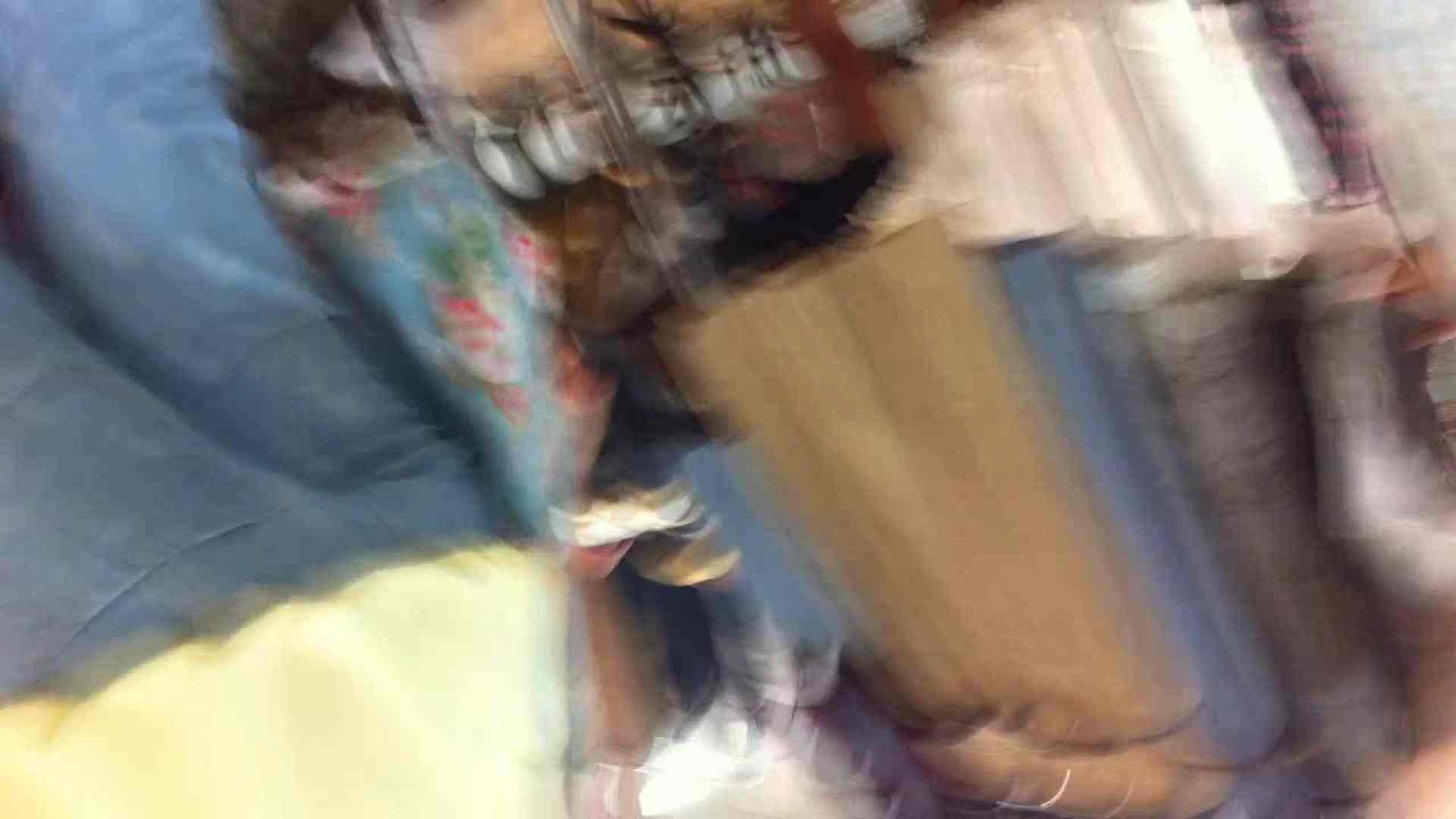 フルHD ショップ店員千人斬り! 大画面ノーカット完全版 vol.90 チラ  84枚 26